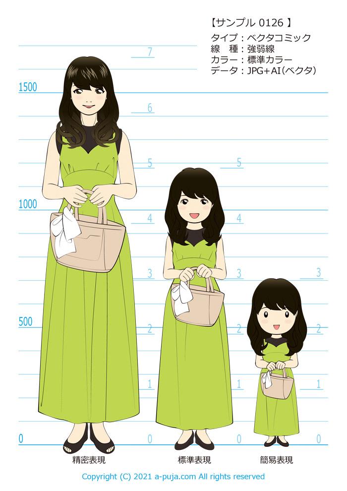 ベクタコミックサンプル_0126