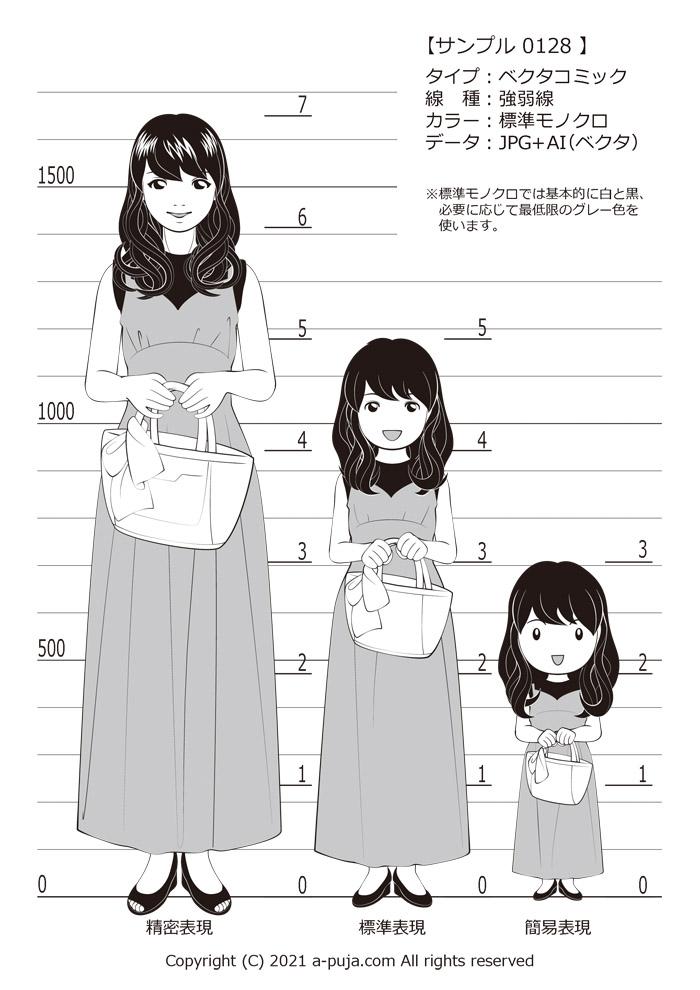 ベクタコミックサンプル_0128