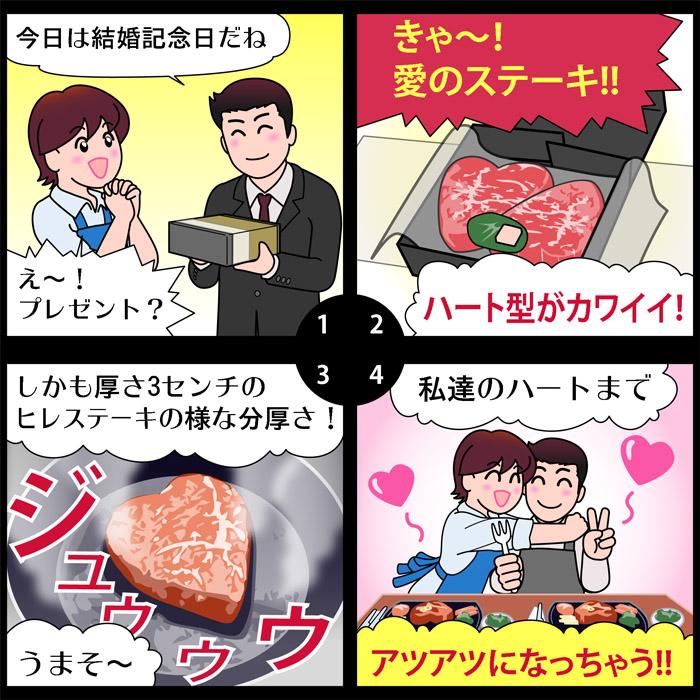 WEB用四コマ漫画_2106
